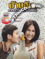 The Little Comedian [ DVD ]