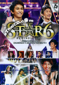 Concert VCDs : The Star 6