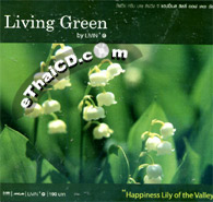 Living Green : Happiness Lily of the Valley