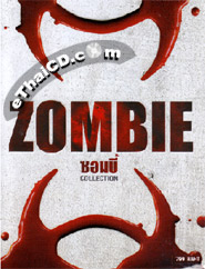Zombie Collection [ DVD ] (4 Discs set)