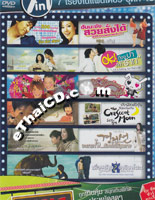 Korean Movies : 7 in 1 - Vol.19 [ DVD ]