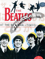 Concert DVD : The Beatles - Live at Budokan
