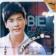Karaoke VCD : Bie - Love Series