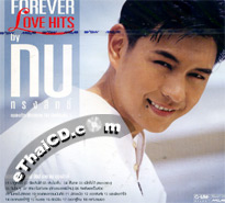 Kob Songsit : Forever Love Hits