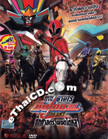 Samurai Sentai Shinkenger: The Movie [ DVD ]