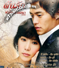 Korean serie : Lover - Box.1