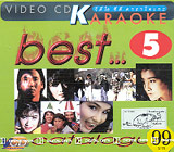 Karaoke VCD : Kita - Best catalogue : vol 5