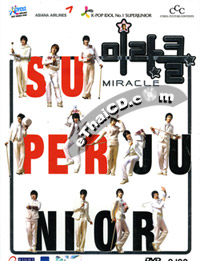 Super Junior's Miracle [ DVD ] (9 Discs + collectibles)