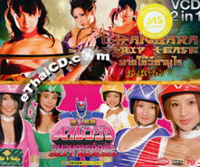 Japanese movie : 2 in 1 - Chanbara Striptease & Sexy Ranger [ VCD ]