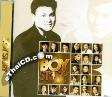 Special Collection : Boy Story