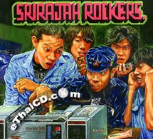 srirajah rockers youth explosion