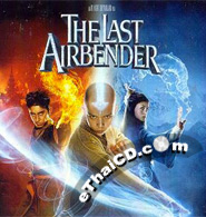 The Last Airbender [ VCD ] @ eThaiCD.comThe Last Airbender 2 Movie 2020