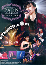 Concert DVD : Parn Thanaporn - On My Own