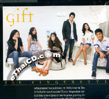 Special album : Gift - The Fingerstyle