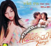 King Naresuan Movie