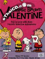 A Charlie Brown Valentine [ DVD ]