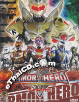 Armor Hero : Vol. 13 [ DVD ]