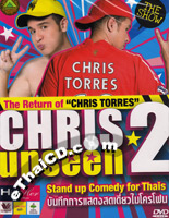 Christopher Wright : Chris Unseen 2 [ DVD ]
