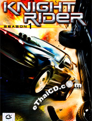 Knight Rider : Season 1 [ DVD ]