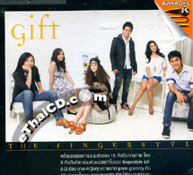 Karaoke VCD : Special album : Gift - The Fingerstyle