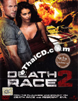 Death Race 2 [ DVD ]