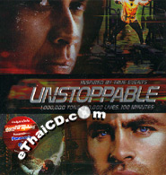 Unstoppable [ VCD ]