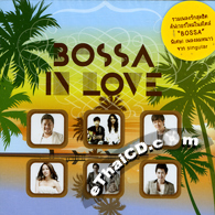 Sony Music : Bossa In Love