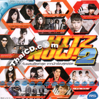 Karaoke VCD : RS : Hitz Now! - Vol.2