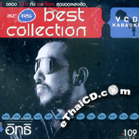 Karaoke VCD : RS Best Collection - Itti Palangkool