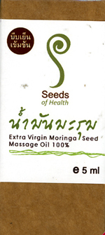 Seeds of Health : Extra Virgin Moringa Seed Massage Oil 100%