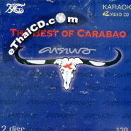 Karaoke VCDs : Carabao - The Best of Carabao
