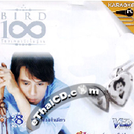 Karaoke VCD : Bird Thongchai - 100 Pleng Ruk - Vol.8