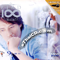 Karaoke VCD : Bird Thongchai - 100 Pleng Ruk - Vol.9