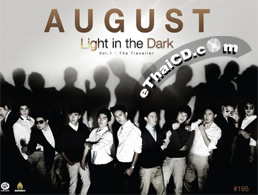 August Band : Light in the Dark Vol.1