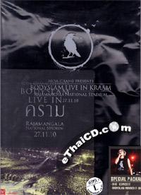 bodyslam live in kraam dvd
