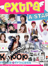 A-STAR EXTRA : Vol. 9 [May 2011]