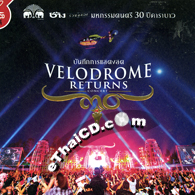 Concert VCDs : Carabao - 30th Year - Velodrome Returns