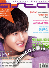 ASTA MAG : Vol. 54 [July 2011]