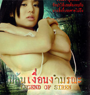 Sora Aoi All Movie
