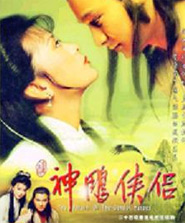 HK TV serie : The Return of The Condor Heroes [ DVD ]
