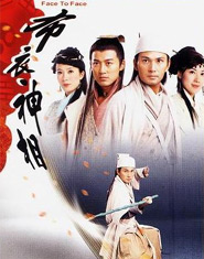 HK TV serie : Face To Fate [ DVD ]