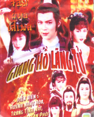 HK TV serie : The Young Wanderer [ DVD ]