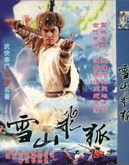 HK TV serie : The Flying Fox of the Snowy Mountain (1985) [ DVD ]