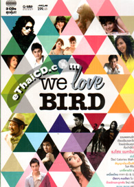 Grammy : We Love Bird (3 CDs)