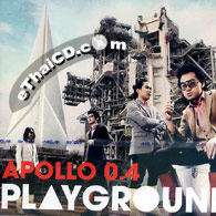 Playground : Apollo 0.4