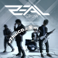 Zeal : Grow (2 CDs Edition)