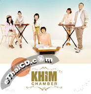 KHIM Chamber : Intro To The KHIM Chamber