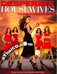 Desperate Housewives : The Seventh Season [ DVD ]