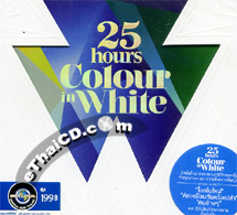 25 Hours : Colour In White