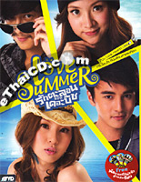 Love Summer (Rak Talon On The Beach) [ DVD ]